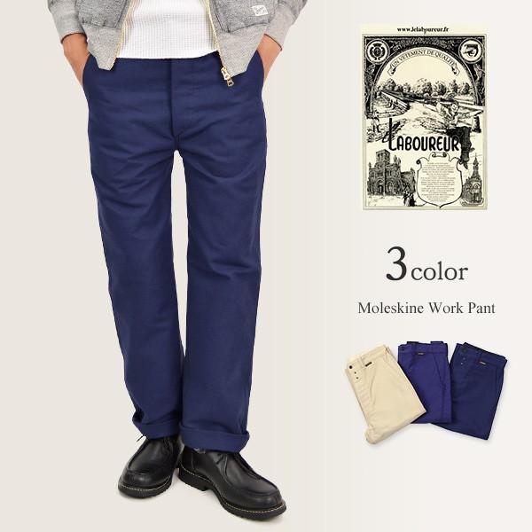 LE LABOUREUR (Le love) moleskin work pants / men's / MOLESKINE WORK PANT