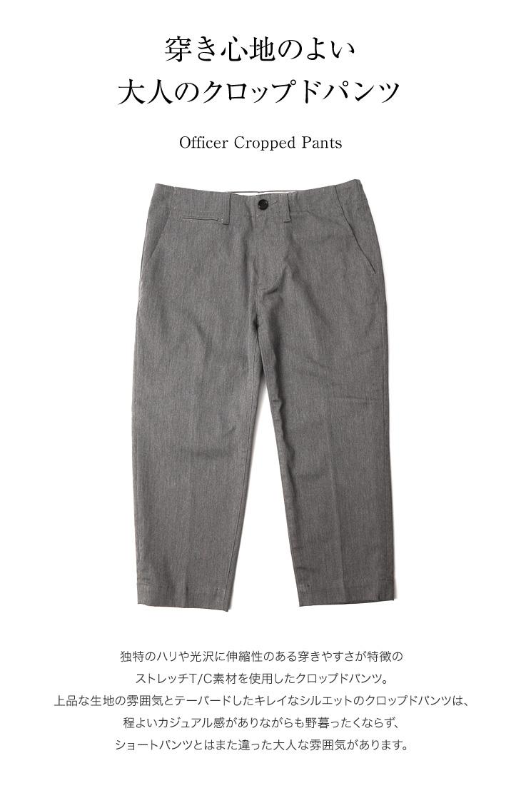 KIFFE (キッフェ) officer cropped pants / stretch T/C twill / men