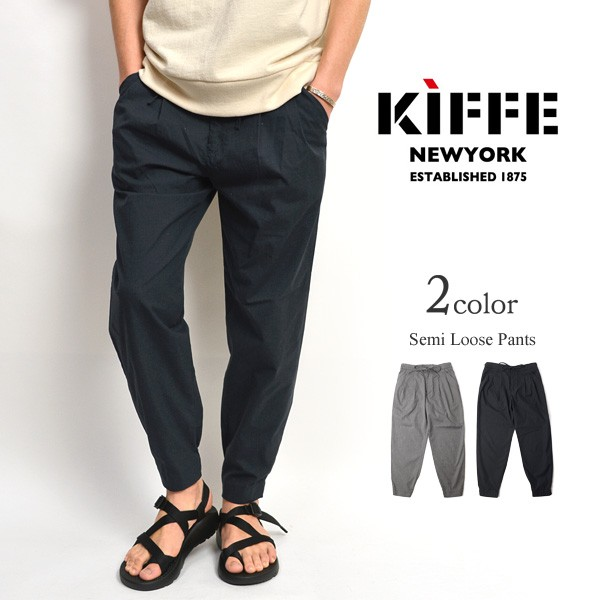 KIFFE(キッフェ) セミ ルーズ パンツ / イージーパンツ / ジョガーパンツ サルエル / ストレッチ / メンズ