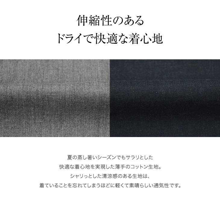 KIFFE(kiffe)准松懈裤子/E G裤子/跑步者裤子猴子L/伸展/人