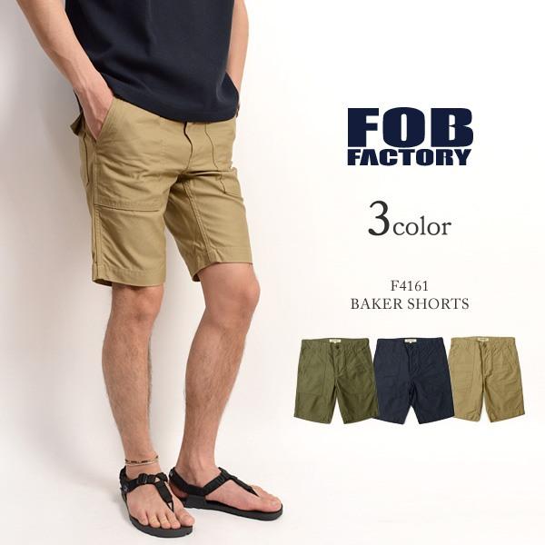 FOB FACTORY(FOBファクトリー) F4161 ベイカーショーツ / ショートパンツ / ハーフパンツ / メンズ 日本製 / BAKER SHORTS