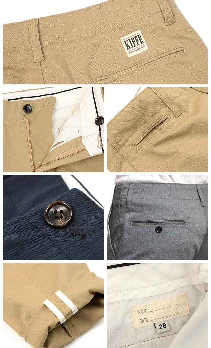 KIFFE (キッフェ) officer tapered pants / stretch T/C twill / slim slacks / nine  minutes length / men