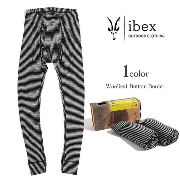 IBEX (アイベックス) ウーリーズ1 ボトムス ボーダー 2017年モデル / メンズ / メリノウール / あったかインナー パンツ / アウトドア / アンダーウェア / カナダ製