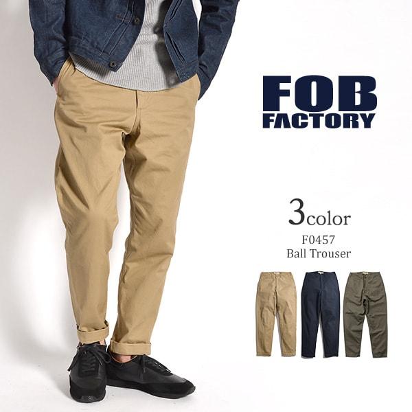 FOB FACTORY(FOBファクトリー) F0457 ボールトラウザー / ワイド テーパード チノパンツ / メンズ / 日本製 / BALL TROUSER