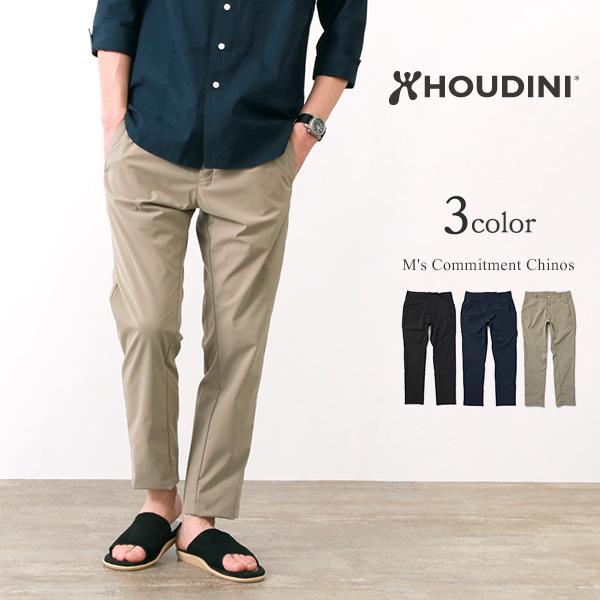 HOUDINI(フディーニ/フーディニ) メンズ コミットメントチノーズ / パンツ チノパン / ストレッチ ドライ / アウトドア / M's Commitment Chinos