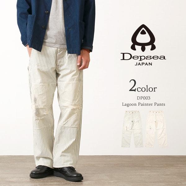 【50%OFF】Depsea(デプシー) DP003 ペインターパンツ / ワークパンツ / ワイド / メンズ / 日本製 / LAGOON PAINTER PANTS【セール】