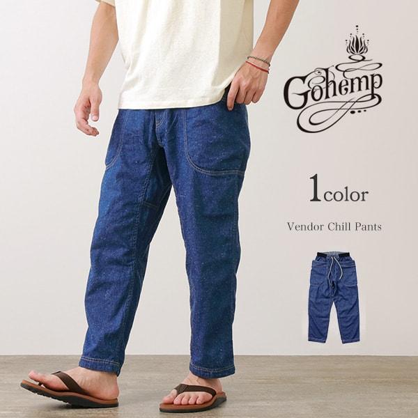 GOHEMP(ゴーヘンプ) ベンダーチルパンツ / イージーパンツ / 9分丈 / メンズ / 日本製 / VENDOR CHILL PANTS