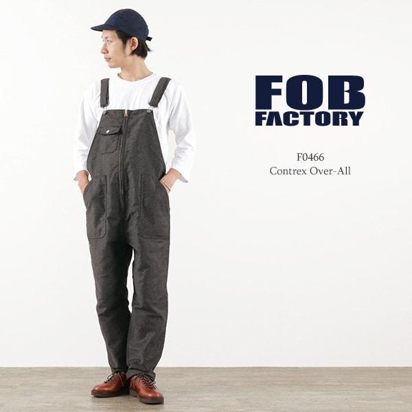 FOB FACTORY(FOBファクトリー) F0466 コントレックスオーバーオール / モールスキン / ワーク / メンズ / 日本製 / CONTREX OVER-ALL