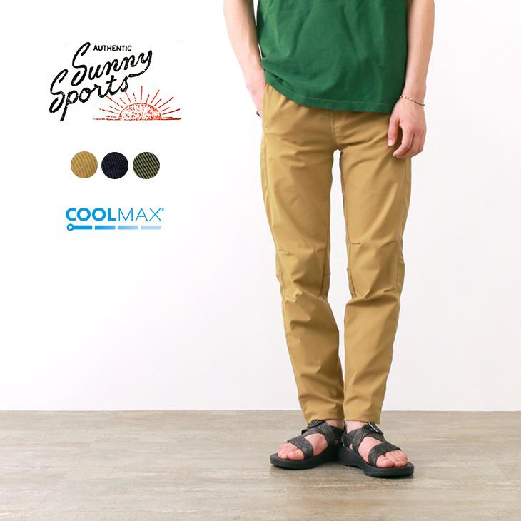 SUNNY SPORTS(サニースポーツ)マウンテン パンツ / イージーパンツ / ライクラ COOLMAX / メンズ / 日本製 / 別注カラー / MOUNTAIN PANTS