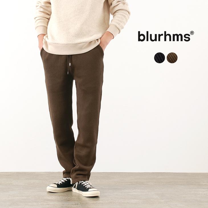 BLURHMS(ブラームス) ワイド ウォール イージーパンツ / コットン ニット / メンズ / 日本製 / WIDE-WALE EASY PANTS