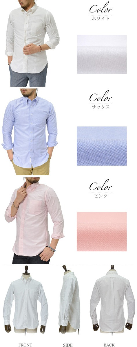 GAMBERT CUSTOM SHIRT (ギャンバートカスタムシャツ) Oxford button-down shirt L/S B.D. SHIRT OXFORD WASHED