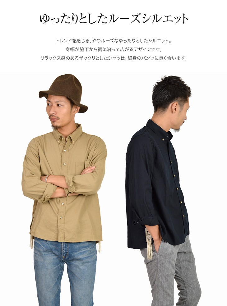 Made in Japan / REMI RELIEF (remirelief) wool mixed Guatemala embroidered fringe regular shirt / shirt long sleeve mens
