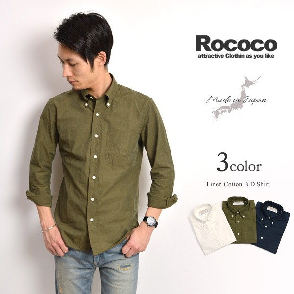 71ad07a20 LINEN COTTON B.D SHIRT made in ROCOCO (rococo) linen cotton dump button- ...