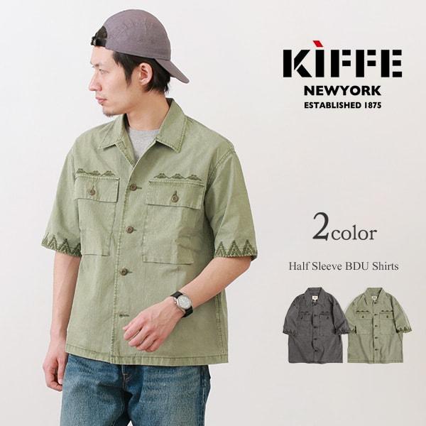 KIFFE(キッフェ) ハーフスリーブ BDUシャツ / 半袖 ミリタリーシャツ / コットン リネン / メンズ