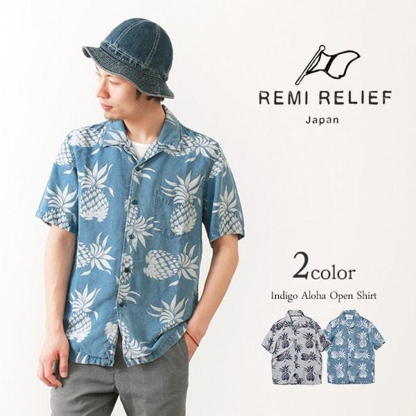 REMI RELIEF(レミレリーフ) インディゴアロハオープンシャツ / パイナップル柄 / 半袖 / ジャガード / メンズ / 日本製