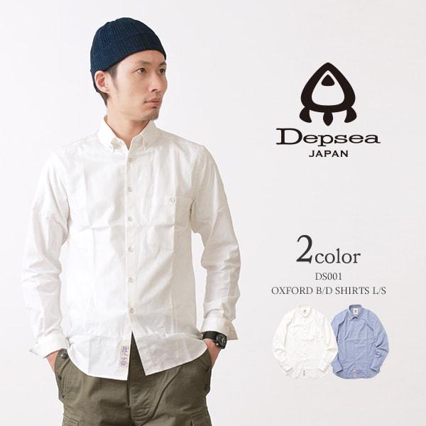 【50%OFF】Depsea(デプシー) DS001 オックスフォードボタンダウンシャツ / 長袖 / メンズ / 無地 / コットン / 日本製 / OXFORD B.D SHIRTS【セール】