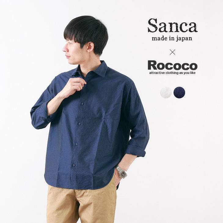 SANCA(サンカ) 別注 オックスフォード ミニマル シャツ / 長袖 / メンズ / 日本製 / OXFORD MINIMAL SHIRTS L/S