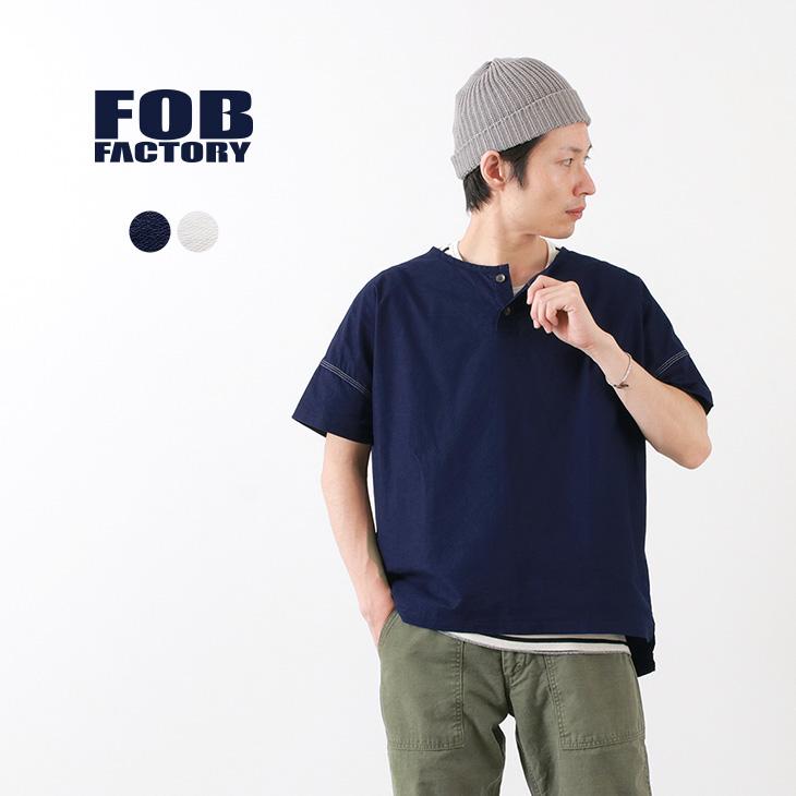 【2点以上で10%OFFクーポン】FOB FACTORY (FOBファクトリー) F3433 ハーフスリーブ プルオーバー シャツ / 半袖 /メンズ / 日本製 / H/S PULLOVER SHIRT