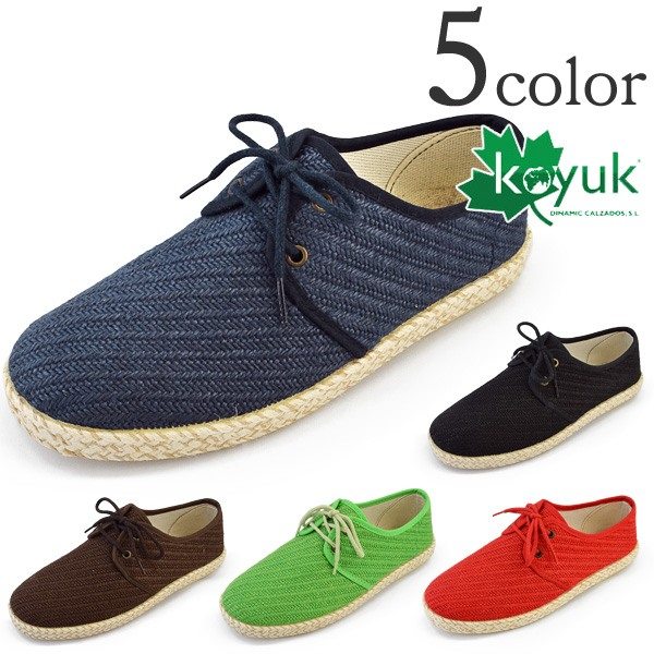 KOYUK (Kayak/coyucc) deck shoes mens / BLUCHER YUTE BAND