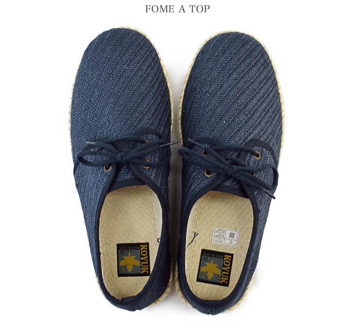 kayakcoyucc Rococo Clothing Shoes Mens Deck Koyuk Attractive rSnxUHSt