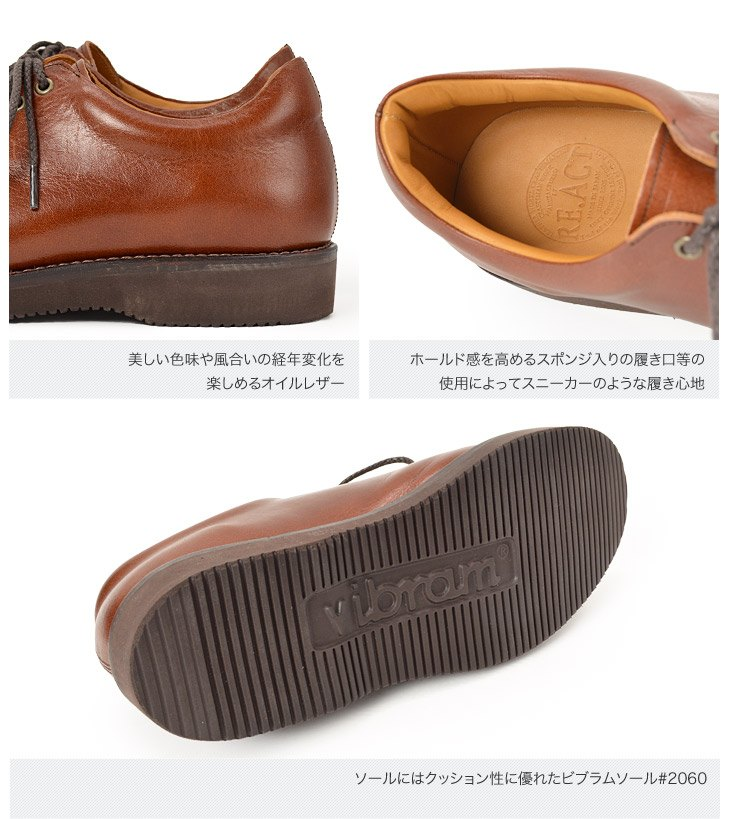 RE. ACT (react) Mountain boots low / short / Vibram sole / oil leather / mens / made in Japan