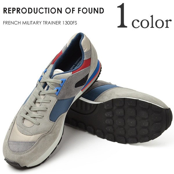 發現複製 (繁殖的發現) 法語培訓 / 運動鞋跑步鞋 / 男裝 / 法國軍事