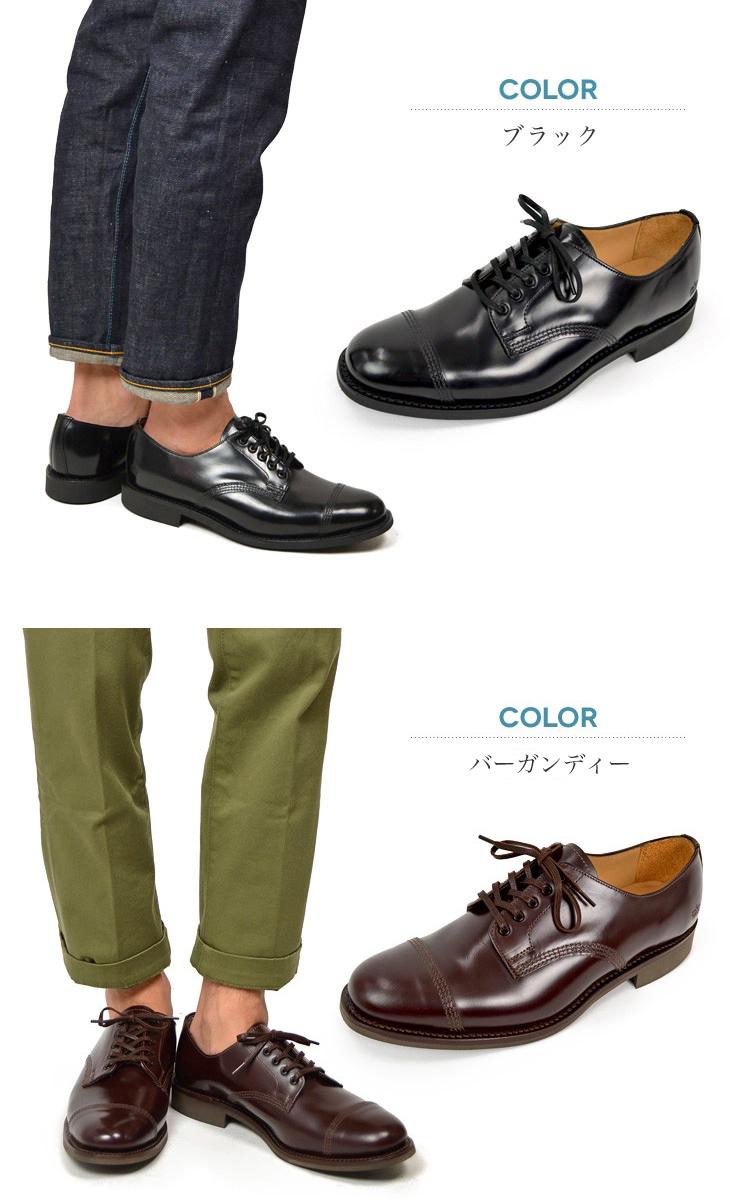 桑德斯 (桑德斯) 1128 militaryderbyshews / 皮革鞋靴子皮鞋 / 男裝 / 外羽毛直尖花邊