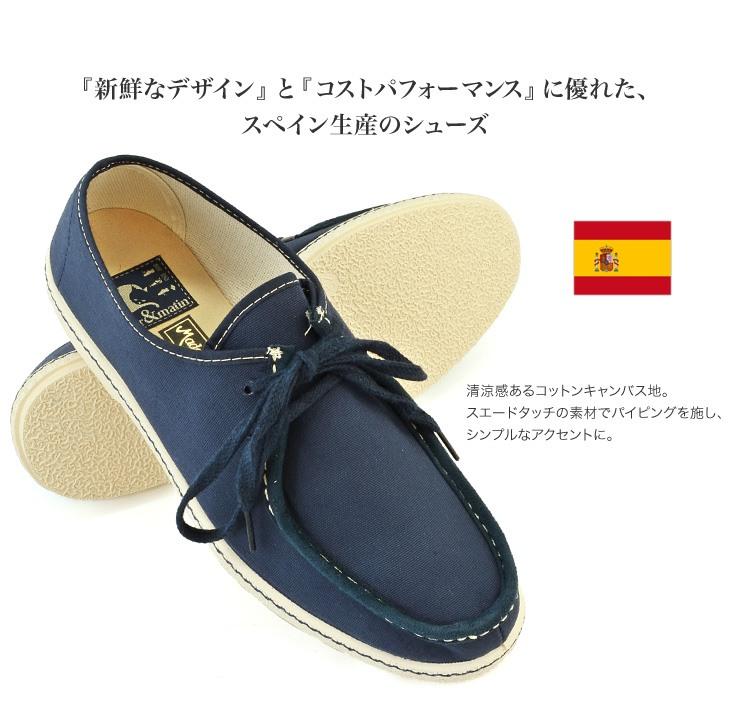 索尔 & 晨报 (晚报 & 晨报) 小袋鼠 Pike 帆布和甲板鞋 / WALLABIT 激起画布