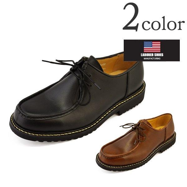 LABORDER 鞋 (追施) 提洛尔鞋/靴 /TIROLIAN 牛皮鞋