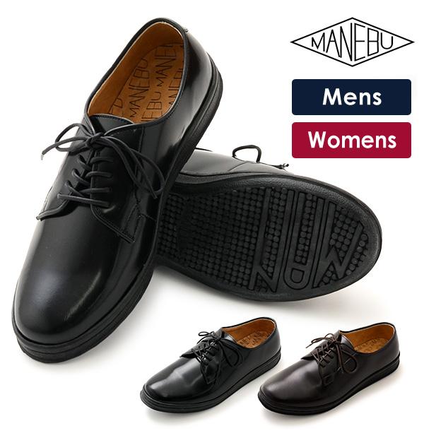 おすすめの革靴スニーカー05:マネブのヒヒン(HIHIN)です。