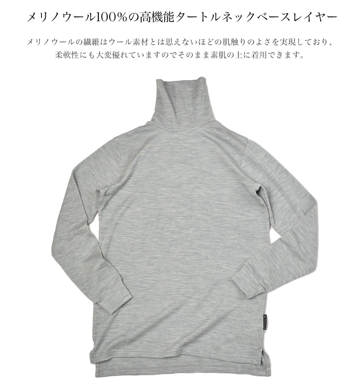 WILD THINGS (wild) melinojerseyturtel neck and high neck and sweater/mens / Made in Japan
