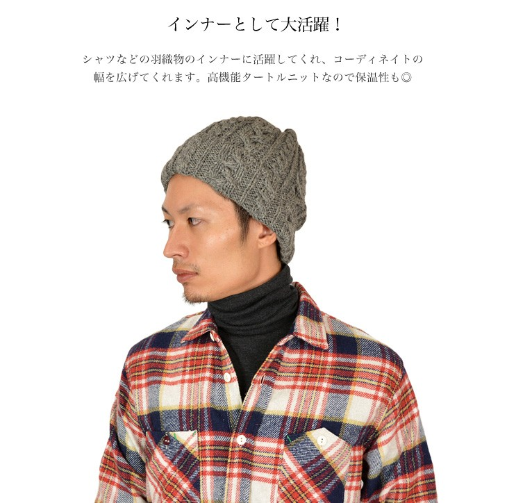 野生的东西 (野生) melinojerseyturtel 脖子和高领和毛衣/男装