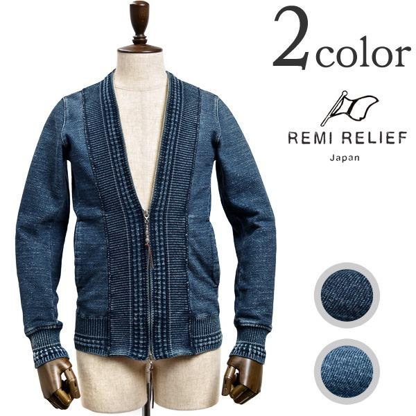 REMI RELIEF(レミレリーフ) インディゴ 裏毛ジップ カーディガン スウェットカーディガン / 厚手 スウェット / メンズ / 日本製