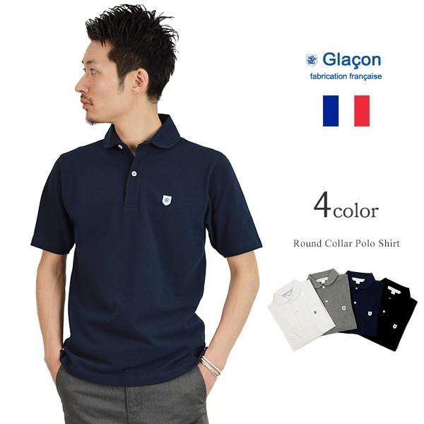 GLACON(グラソン) ラウンドカラー ポロシャツ / 鹿の子 / カノコ / メンズ 無地 / フランス製