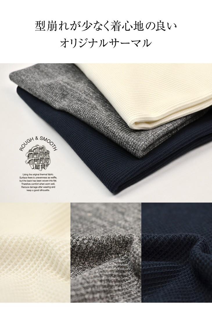 BLURHMS (勃拉姆斯) 熱的大 T 恤男子的製造的日本 / 熱大三通