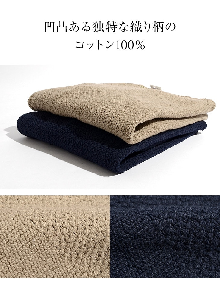 The Cloth For Unique Texture Pattern Has Irregularities, But, As For The  Feel, As For Being Stiff, There Are Than It Looks None With 100% Of Cotton  Softly.