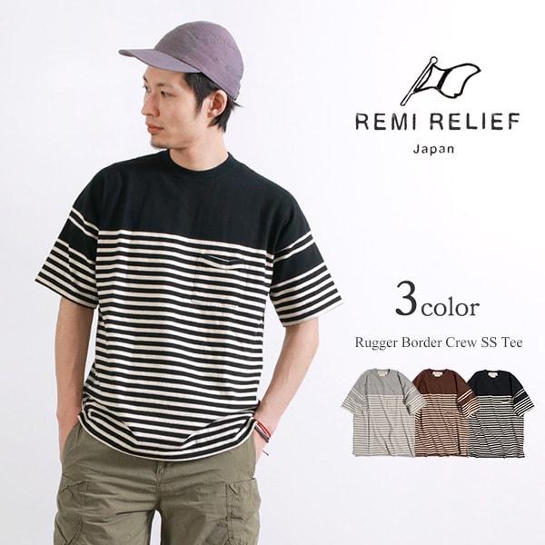 REMI RELIEF(レミレリーフ) ラガー 切替 ボーダー クルー 半袖 Tシャツ / ポケット / メンズ / 日本製