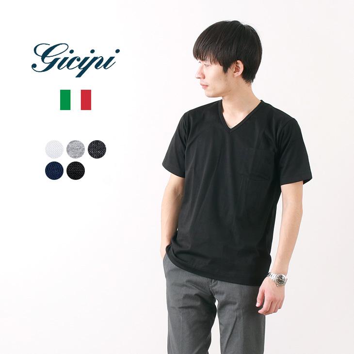 【最大10%OFFクーポン対象】GICIPI(ジチピ) VネックシルケットジャージーTシャツ / メンズ / 半袖 / 無地 / イタリア製 / 05P