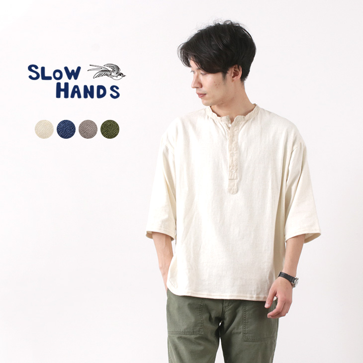 温もりある軽快なコンビTee SLOW HANDS スローハンズ ヘンリーネック コンビ Tシャツ 6分袖 HENLEY ついに入荷 贈物 60S コットン SLEEVE COMBI ヘンプ メンズ T