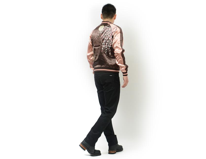 股權日本模式龍子櫻桃兔子兔子麻糬可逆的繡花的上衣外套 3RSJ-023 書出售月期間