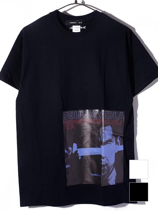 LONELY 論理 ロンリー Tシャツ メンズ レディース 半袖 ブランド おしゃれ 大きいサイズ #8 NINKYOU S.O.Y T-SHIRTS 任侠 MADSADTOPMOB カルチャー ジャパニズム アンチヒーロー ストリート LONAW18-ST020