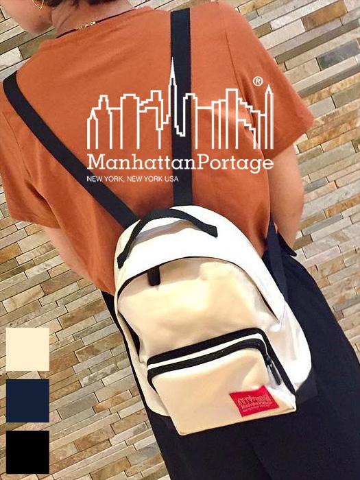 Manhattan Portage マンハッタンポーテージ リュック レディース メンズ ユニセックス 通学 おしゃれ かわいい ブランド バッグ Manhattan Portage Mini Big Apple Backpack バックパック デイパック デイバック 大人 正規品 MP7210