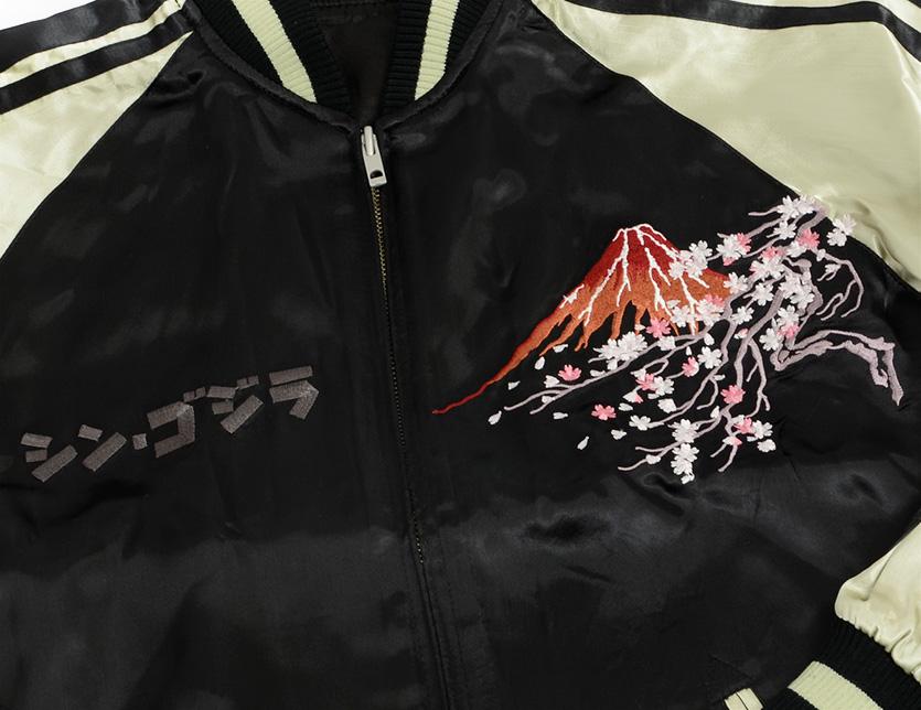 gojiraguzzusukajanshin·哥斯拉哥斯拉电影怪兽电影樱花富士山刺绣可逆GZSJ-002