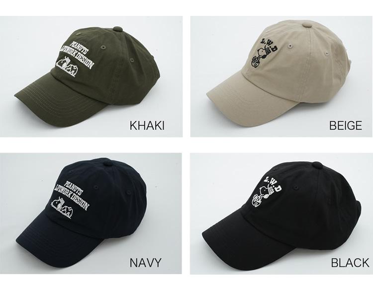 ワークソン Workson Peanuts ピーナッツ 絶品 国内送料無料 スヌーピー キャップ LOW WSP CAP おしゃれ BASIC 帽子