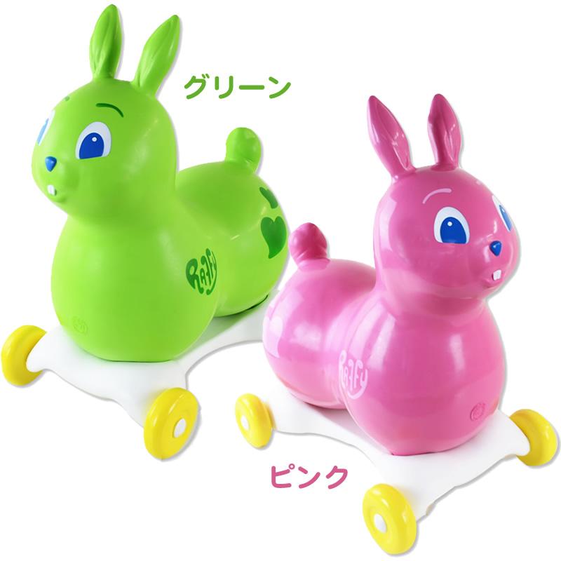 【RODY(ロディ)公式】送料無料/Raffy(ラッフィー)本体 スピーディーローラーセット