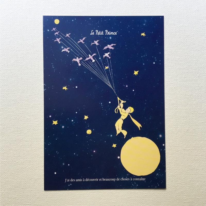 フランス 星の王子さま 超特価SALE開催 Le Petit 高品質 ポストカード A Prince