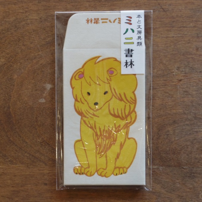 MIHANI工房 CLASSIKY ミハニ書林 特価キャンペーン ライオン 格安 価格でご提供いたします 5枚 ぽち袋