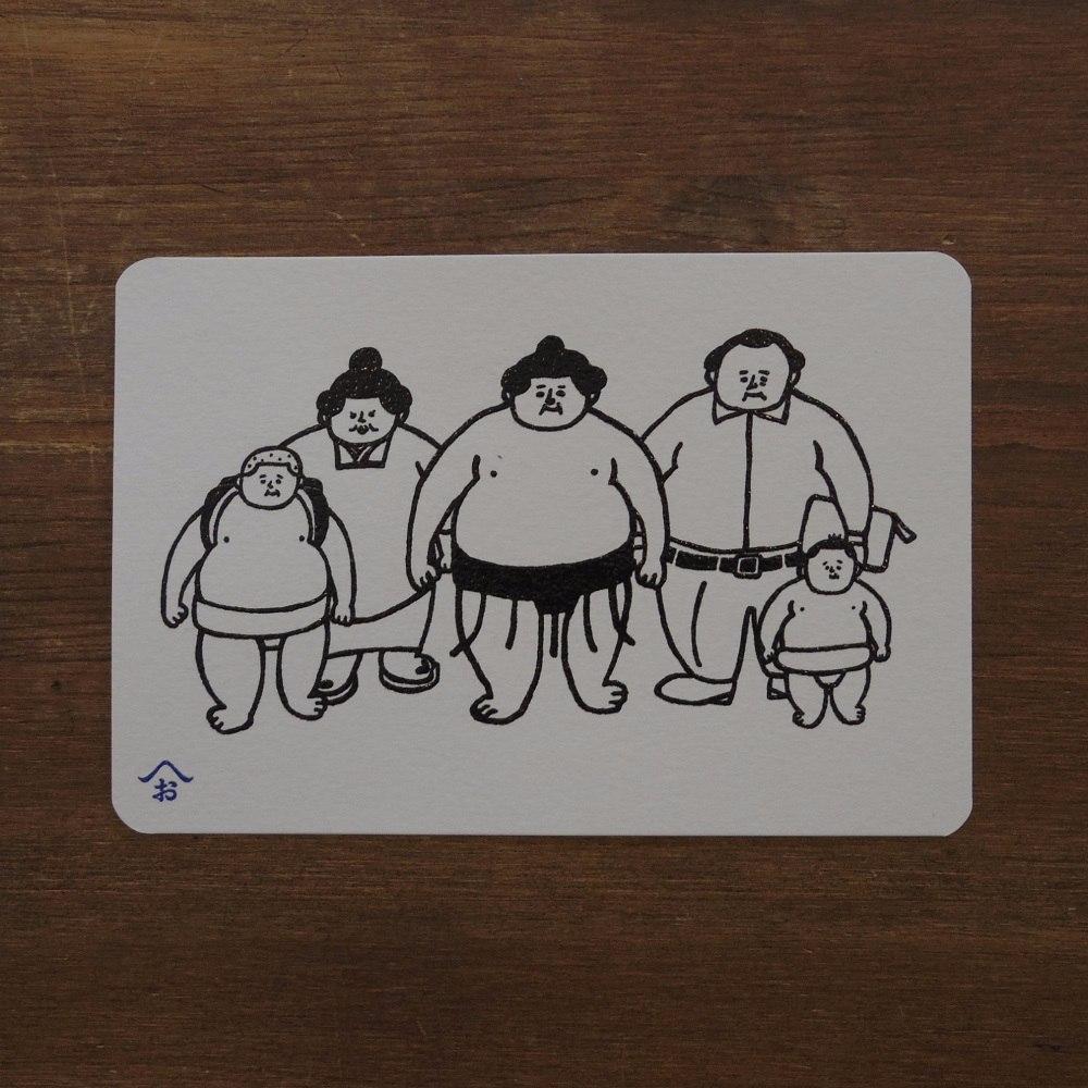 西東 おはぎやま ポストカード いよいよ人気ブランド 全品最安値に挑戦 重箱部屋