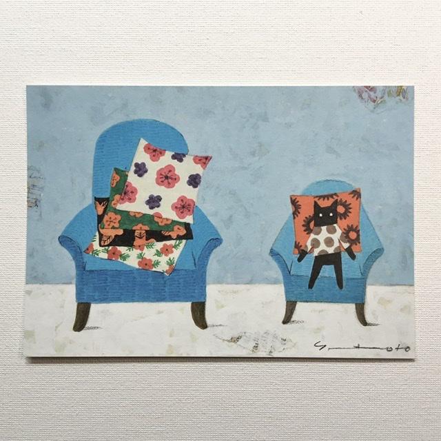 おトク Yoko Matsumoto ◆高品質 マツモトヨーコ ポストカード ライトブルーのラウンジチェア クロネコのぬいぐるみ 花柄のクッション 陽だまり