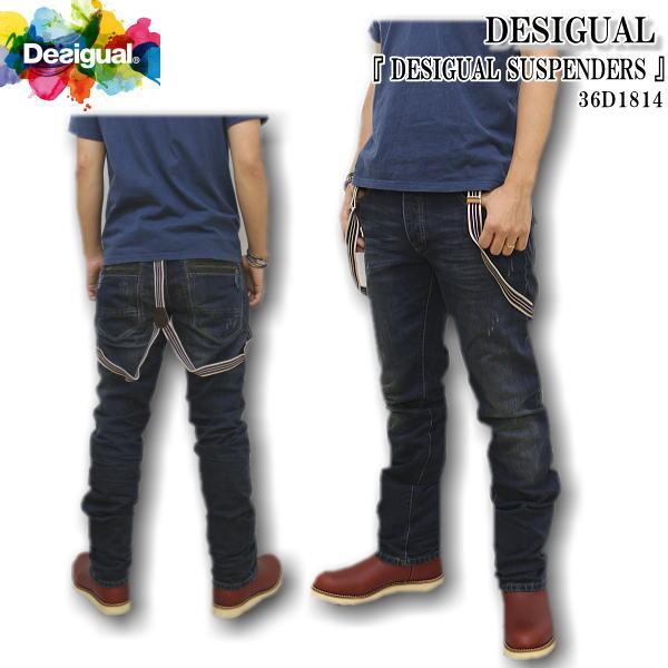 Desigual デシグアル インポートパンツ『DESIGUAL SUSPENCERS』36D1814【smtb-k】【ky】10P03Dec16